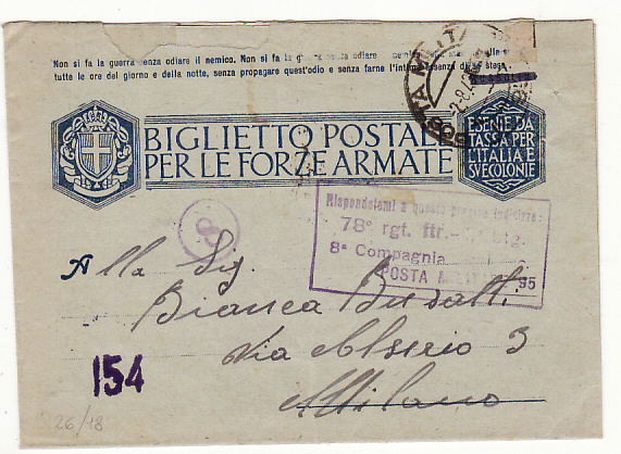 [19042]  FRANCE…ITALIAN OCCUPATION of S.E. FRANCE…  1943 (Aug 2)