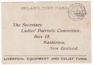 NEW ZEALAND ..WW1 TROOPS in PALESTINE using WAIRARAPA PARCEL CARD..