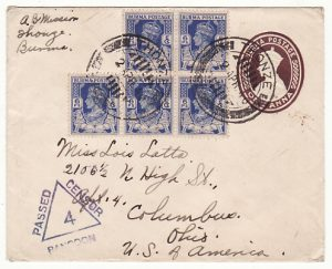 BURMA - USA..WW2 CENSORED STATIONARY..