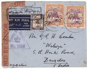 SUDAN - INDIA..WW2 CENSORED AIRMAIL from ERITREA