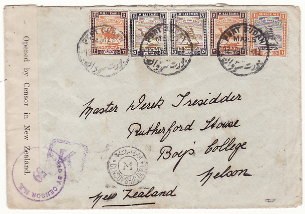 [19123]  SUDAN - NEW ZEALAND…WW2 TRIPLE CENSORED with TPO...  1942 (Apr 13)