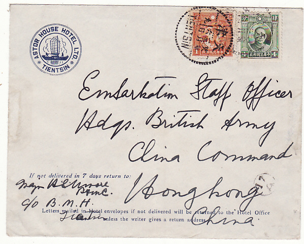 [19335]  CHINA - HONG KONG…BRITISH MILITARY HOSPITAL to HQ CHINA COMMAND, H.K....   1936 (Mar 6)