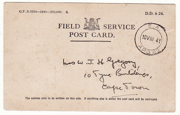 [18763]  ETHIOPIA - SOUTH AFRICA …WW2 FIELD SERVICE POST CARD....  1941 (Aug 9)