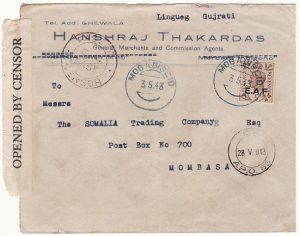 ITALIAN SOMALILAND - KENYA.…WW2 B.O.F.I.C. with SCARCE BASE CENSOR.....