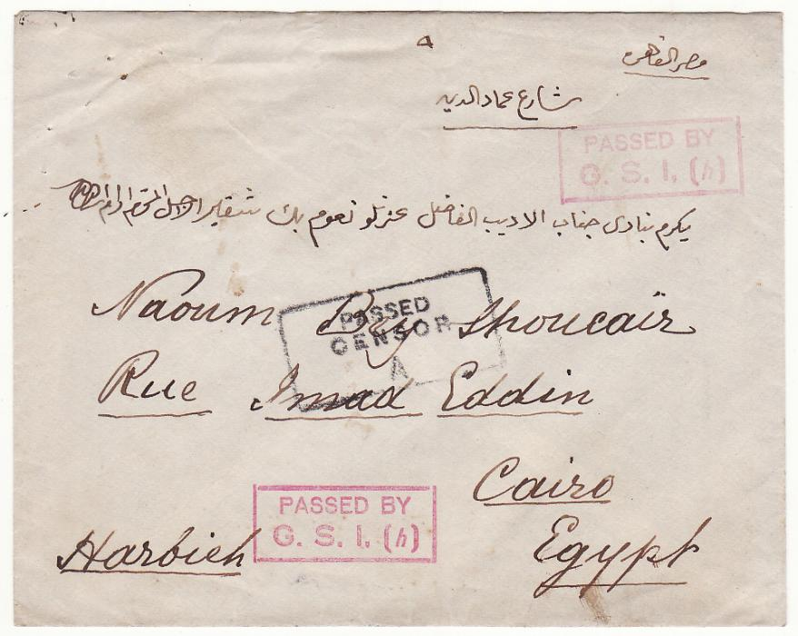 [19348]  EGYPT…WW1 CENSORED…  1918-19 Plain stampless envelope addressed in both Arabic & English to Cairo with red framed Passed By /G.S.I. (h)