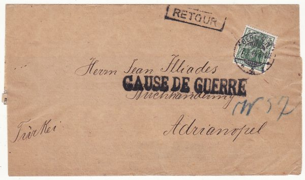 GERMANY - TURKEY….1st BALKAN WAR CAUSE DE GUERRE…