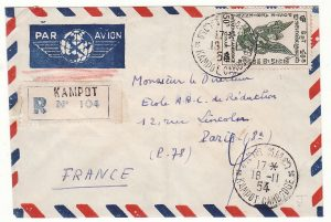 CAMBODIA - FRANCE... REGISTERED AIRMAIL from KAMPOT..