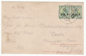 GERMAN EAST AFRICA - GB…WW1 BRITISH OCCUPATION…