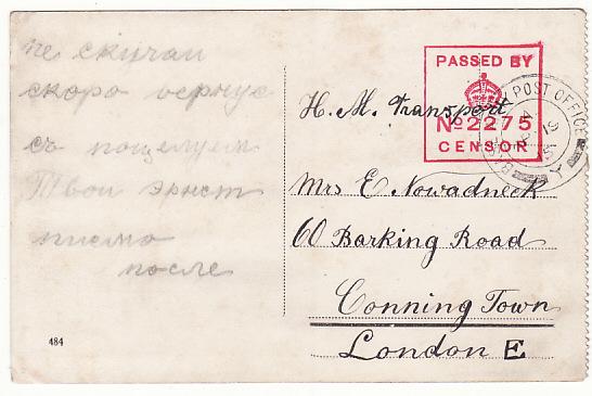 GREAT BRITAIN…WW1 147 Bde. RFA on LEMNOS 6 DAYS before LANDING GALLIPOLI…