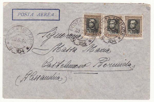 ITALIAN EAST AFRICA - ITALY…ETHIOPIA-ERITREA WAR..