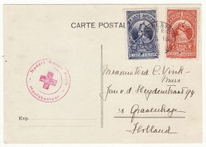 ETHIOPIA - NETHERLAND...ITALIAN EAST AFRICAN 1935-6 WAR RED CROSS AID..