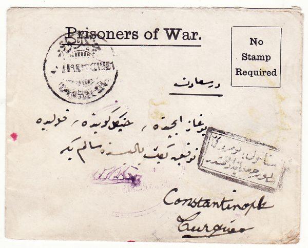BURMA - TURKEY…WW1 TURKISH POW…