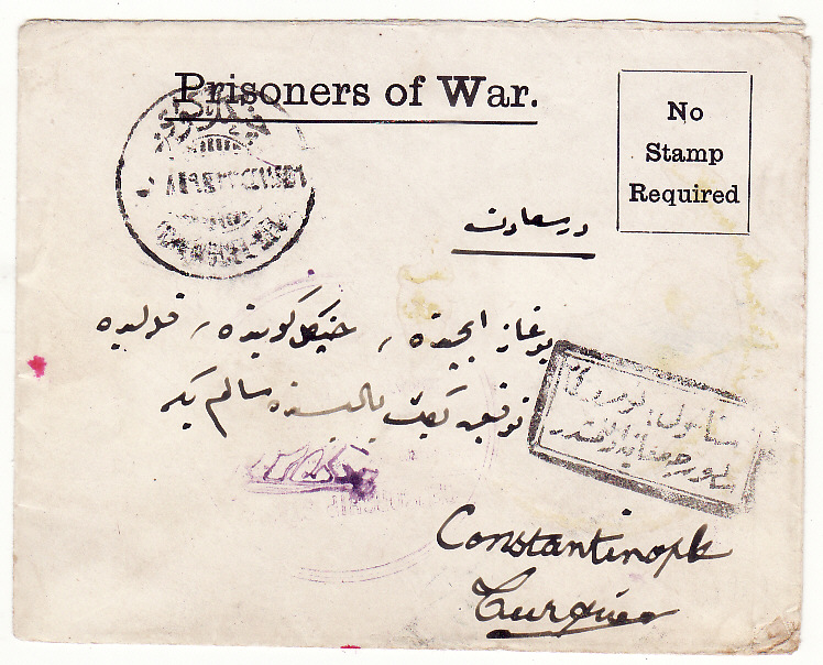 [19657]  BURMA - TURKEY…WW1 TURKISH POW…  WW1 Prisoners of War, No Stamp Required printed envelope to Constantinople addressed in Turkish & with parial faint violet circular Censorship Stamp /Passed by Commandant /date /Signature or Initials /Camp Thayetmyo /Burma hand stamp (Davis type 54)