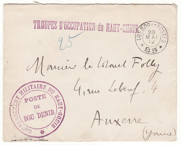 MOROCCO - FRANCE…FRENCH OCCUPATION of HAUT - CHUIR…