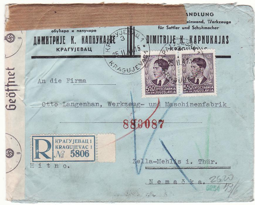 [19698]  YUGOSLAVIA - GERMANY…WW2 REGISTERED CENSORED…  1941 (Feb 25)