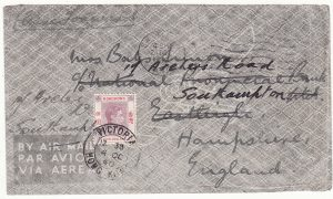 HONG KONG - GB…TWO OCEAN PACIFIC & ATLANTIIC AIRMAIL with SINGLE $5…