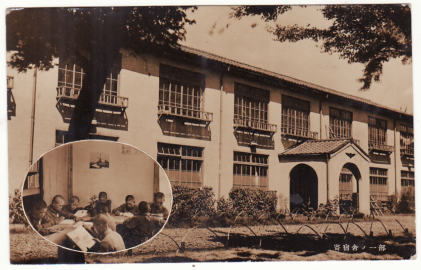 [19707]  TRUK ISLAND - JAPAN…WW2 JAPANESE OCCUPATION...   WW2 Circa 1943 Photographic picture postcard showing view of school with inset picture of children studying to Tokyo from Hideo Karasawa U 50 (Truk Is)