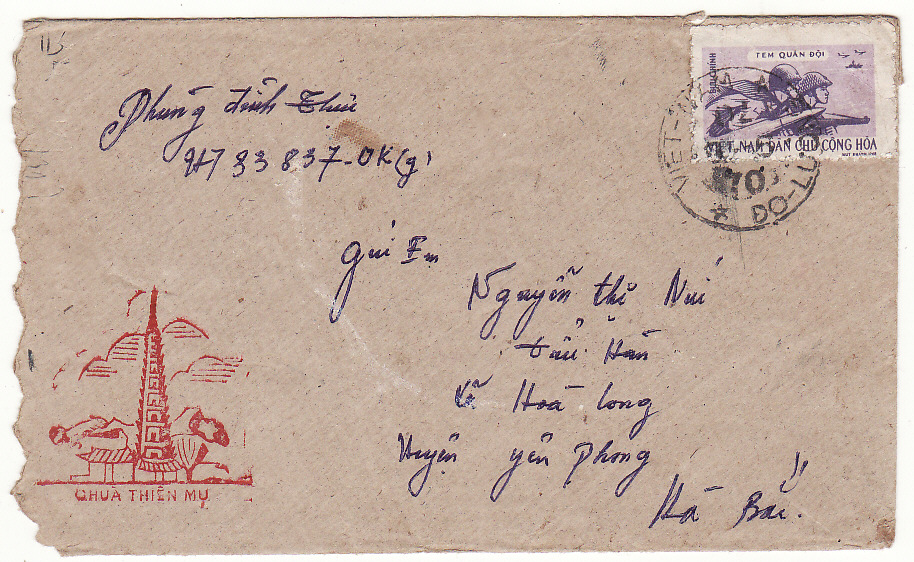 [19729]  NORTH VIET-NAM .…FREE UNDENOMINATED STAMPS ISSUED to VIET-NAM PEOPLE