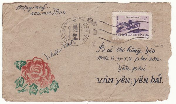 NORTH VIET-NAM .…FREE UNDENOMINATED STAMPS ISSUED to VIET-NAM PEOPLE'S ARMY…