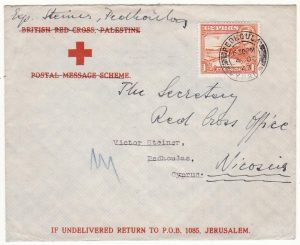 PALESTINE - CYPRUS…RE-DIRECTED RED CROSS with ADDED ADHESIVE.