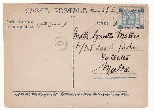 PALESTINE - MALTA …OCCUPIED ENEMY TERRITORY AUTHORITY…