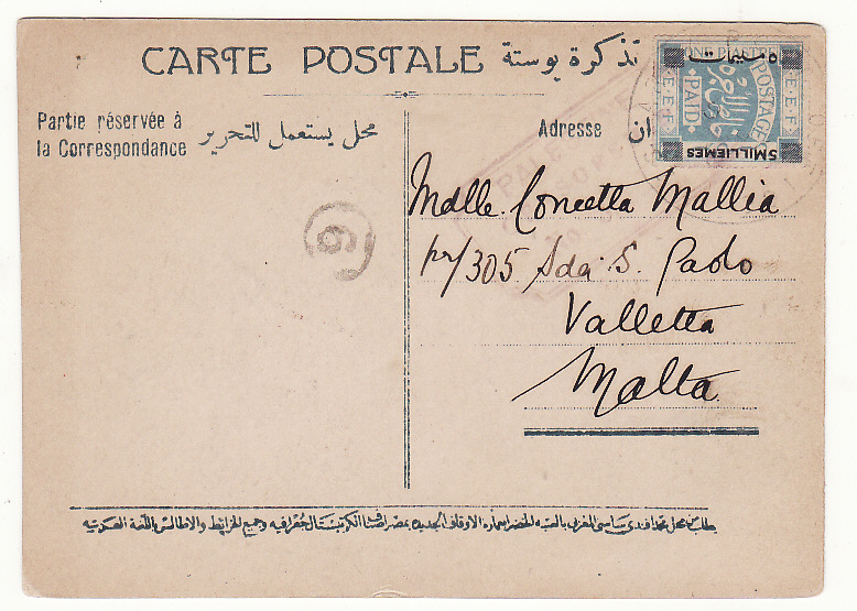 [19630]  PALESTINE - MALTA …OCCUPIED ENEMY TERRITORY AUTHORITY…  1918 (Jul 9)