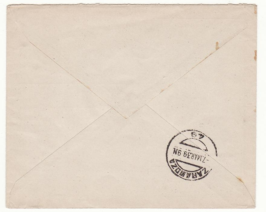 "[19748]  SPAIN..CIVIL WAR VIVA ESPANA CRUCIFICTION of JESUS STATIONARY ENVELOPE..  ""1939 (Mar)"