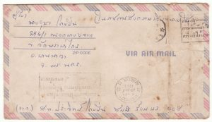 VIETNAM - THAILAND..THAI FORCES in VIETNAM WAR..