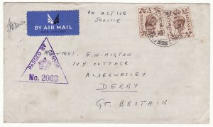 PALESTINE - GB …WW2 BRITISH FORCES EARLIEST RECORDED DATE …