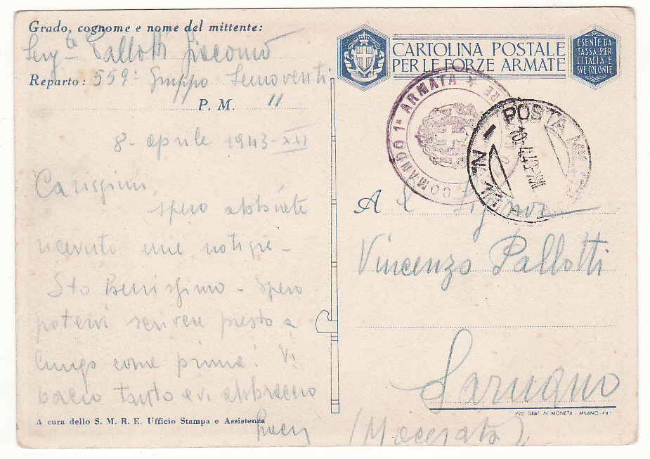 [19913]  TUNISIA - ITALY … WW2 ITALIAN FORCES PROPAGANDA CARD …  1943 (Apr 10)