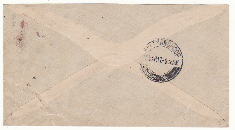 [19874]  SOUTH WEST AFRICA .. WW1 INTERNAL MAIL ..  1917 (Mar 12)