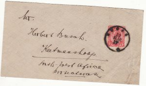 SOUTH WEST AFRICA .. WW1 INTERNAL  MAIL ..