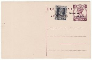 PAKISTAN..POSTAL STATIONARY OVERPRINT on INDIA STATIONARY  …