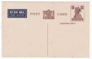 PAKISTAN..POSTAL STATIONARY OVERPRINT on INDIA AIRMAIL STATIONARY  …