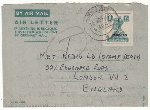 PAKISTAN - GB..INDIA AIR LETTER OVERRINTED PAKISTAN  …