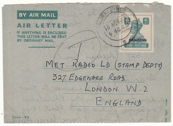 PAKISTAN - GB..INDIA AIR LETTER OVERRINTED PAKISTAN  …