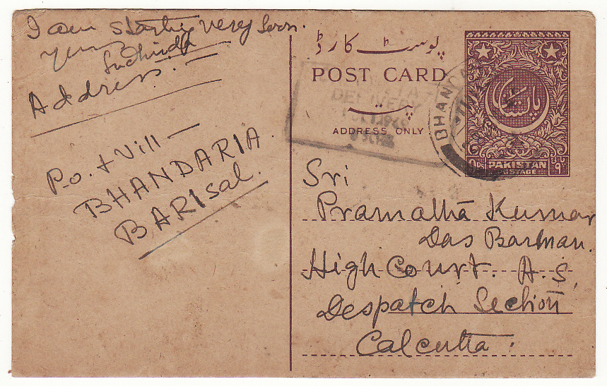 [20030]  PAKISTAN - INDIA..1st POSTAL STATIONARY CARD for DOMESTIC USE …  1949 (Jun 26)