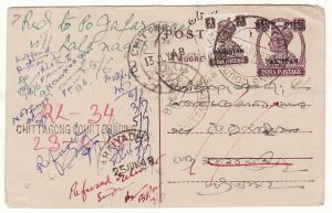 PAKISTAN ..INDIA UPRATED REGISTERED STATIONARY OVERPRINTED PAKISTAN  …