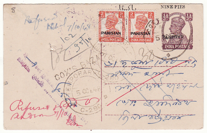 [20040]  PAKISTAN ..INDIA UPRATED REGISTERED STATIONARY OVERPRINTED PAKISTAN …  1948 (Oct 5)