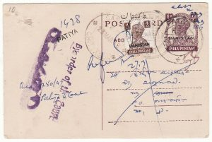 PAKISTAN ..INDIA UPRATED STATIONARY OVERPRINTED PAKISTAN  …