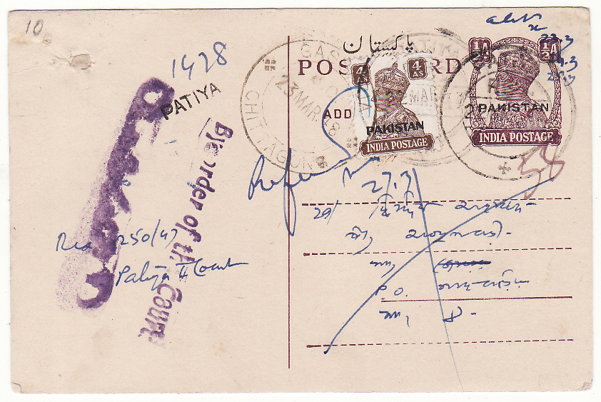[20041]  PAKISTAN ..INDIA UPRATED STATIONARY OVERPRINTED PAKISTAN …  1948 (Mar 22)
