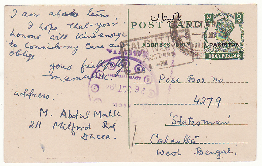 [20042]  PAKISTAN ..INDIA 9p STATIONARY OVERPRINTED PAKISTAN …  1948 (Oct 22)