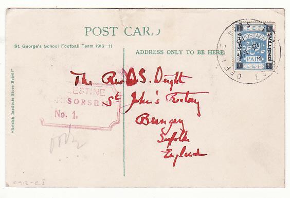 PALESTINE - GB..WW1 1918 BRITISH MILITARY FORCES ..