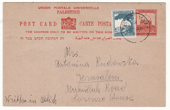 [18678]  PALESTINE..WW2 POSTAL STATIONARY ..  1943 (Apr 26)
