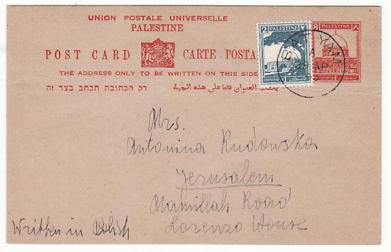 PALESTINE..WW2 POSTAL STATIONARY ..