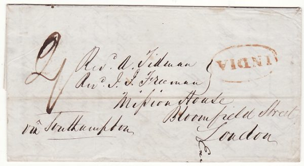 INDIA - GB...1845 PRE-STAMP from MADRAS to LONDON...