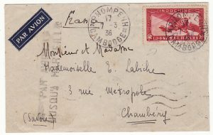 CAMBODIA - FRANCE…1936 AIRMAL with JUSQU'A MARSEILLE…