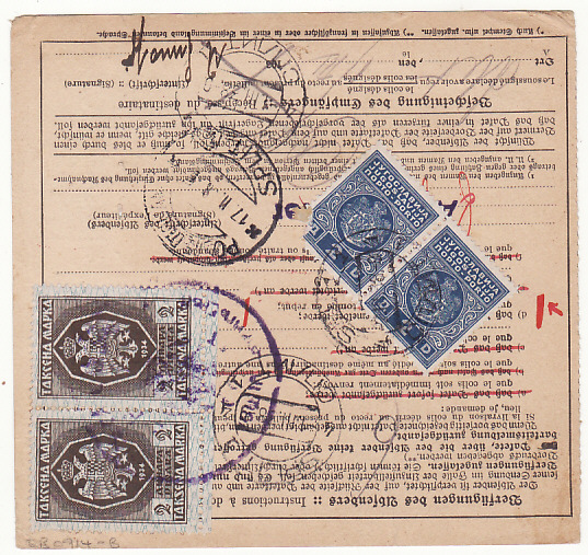 [18420]  GERMANY - YUGOSLAVIA....REGISTERED PARCEL PACKET RECEIPT ..   1938 (Feb 10)