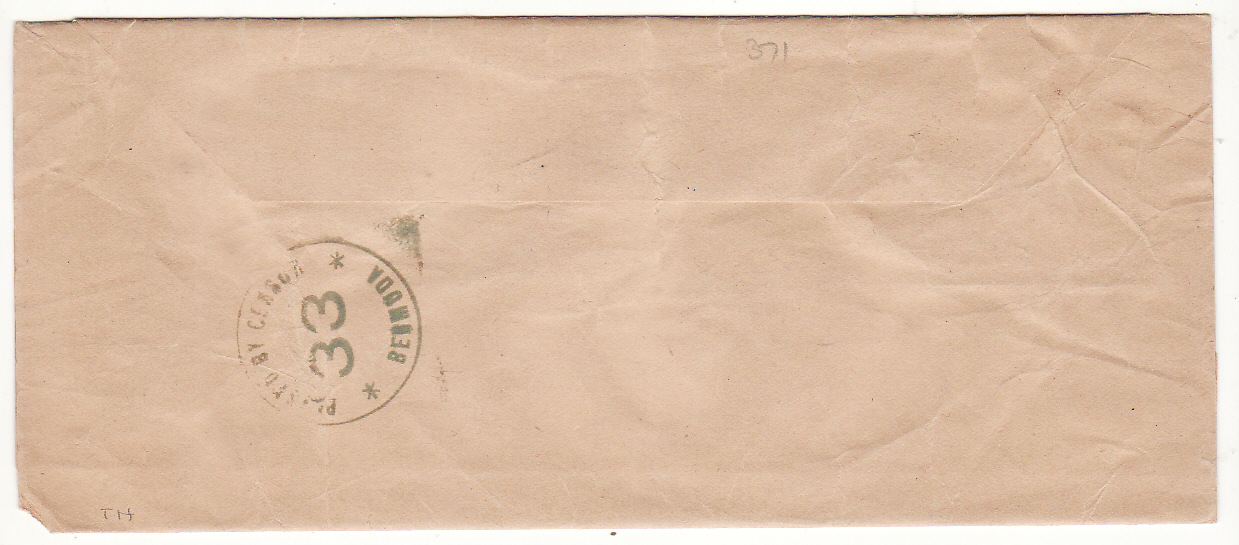 [20100]  BERMUDA - USA...WW2-CENSORED WRAPPER..  1943 (Aug 24)