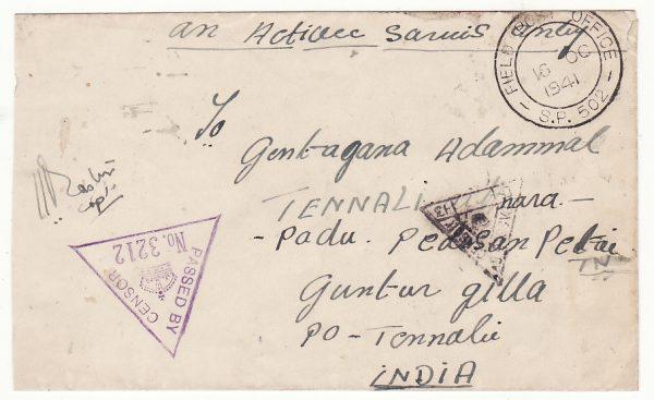 MALAYA - INDIA..WW2 CENSORED INDIAN FORCES..